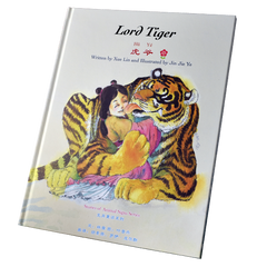 Lord Tiger Review