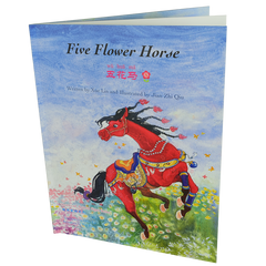 Five Flower Horse Review