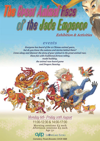 The Great Animal Race of the Jade Emperor