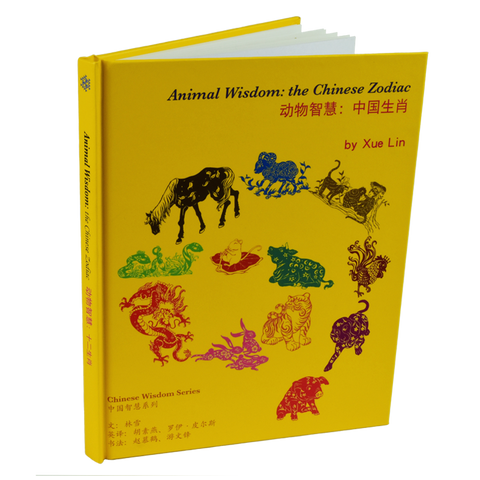 Animal Wisdom: the Chinese Zodiac (S)