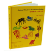Animal Wisdom: the Chinese Zodiac (S) - Snowflake Books