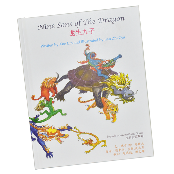 Nine Sons of the Dragon (S) - Snowflake Books
