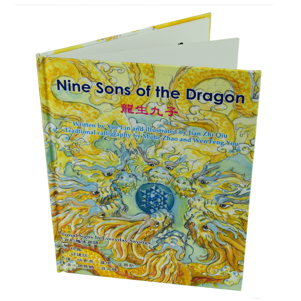 Nine Sons of the Dragon (T) - Snowflake Books