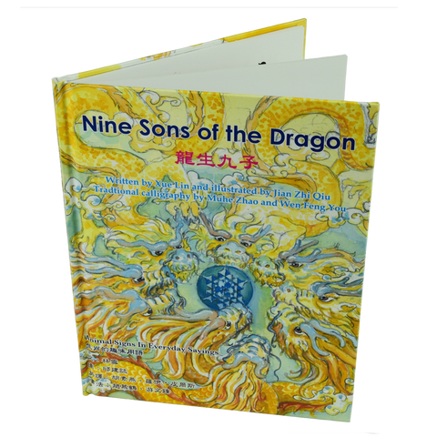 Nine Sons of the Dragon (T)