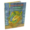 Dragons in Our Life (S) - Snowflake Books