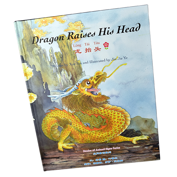Dragon Raises His Head - Snowflake Books