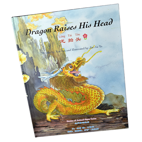 Dragon Raises His Head