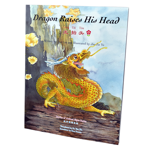 Dragon Raises His Head (paperback edition)