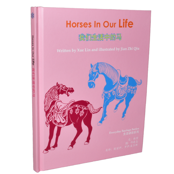 Horses in Our Life (S) - Snowflake Books