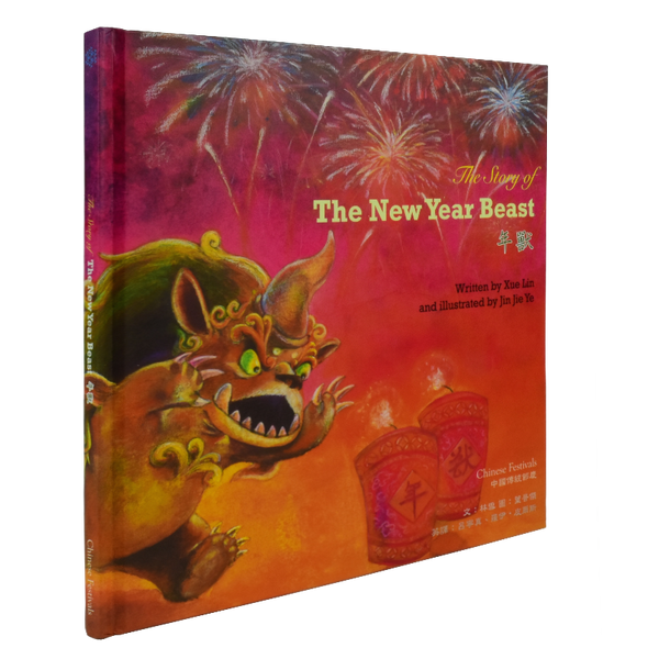 The New Year Beast (T) - Snowflake Books