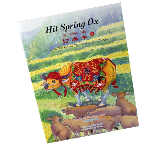 Hit Spring Ox (paperback edition)