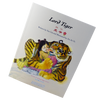 Lord Tiger (paperback edition) - Snowflake Books