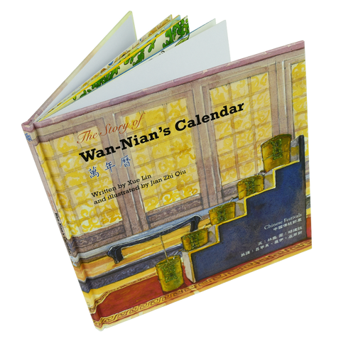 The Story of Wan-Nian's Calendar (T)