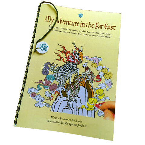My Eastern Adventure Colouring book