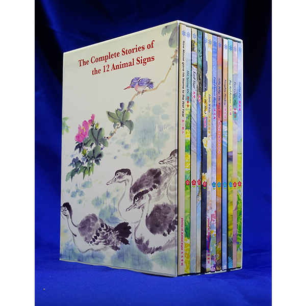 Complete Set of Story of Animal Signs - Snowflake Books