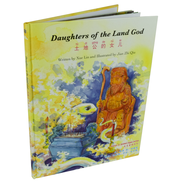 Daughters of the Land God (S) - Snowflake Books