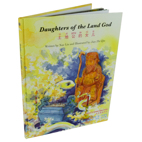 Daughters of the Land God (S)