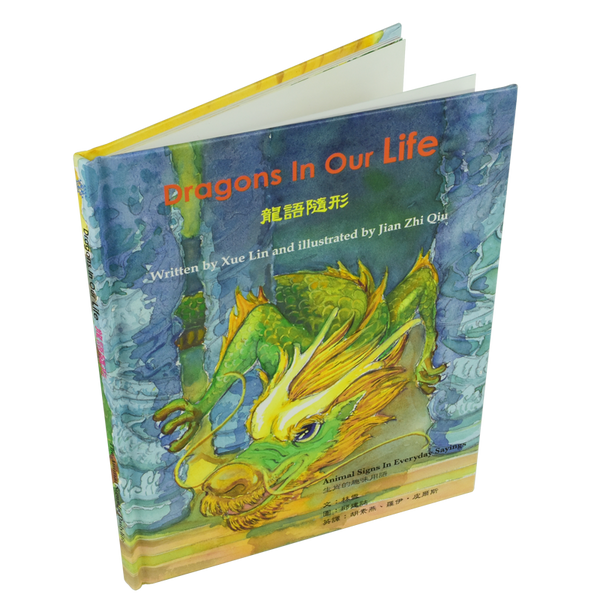 Dragons in Our Life (T) - Snowflake Books