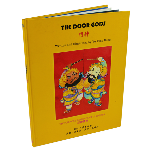 The Door Gods (T) - Snowflake Books
