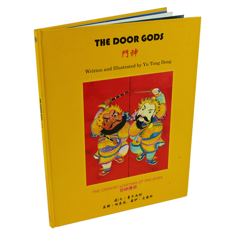 The Door Gods (T)