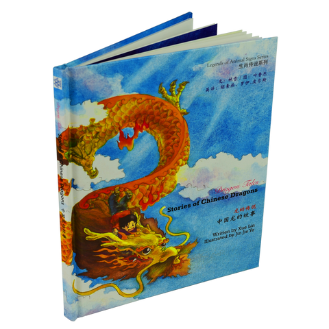 Dragon Tales: Stories of Chinese Dragons (S)