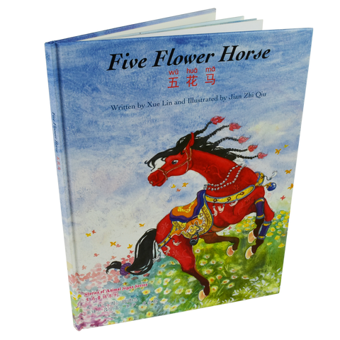 Five Flower Horse (S)