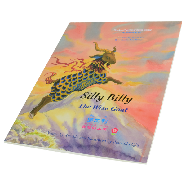 Silly Billy: The Wise Goat (paperback edition) - Snowflake Books
