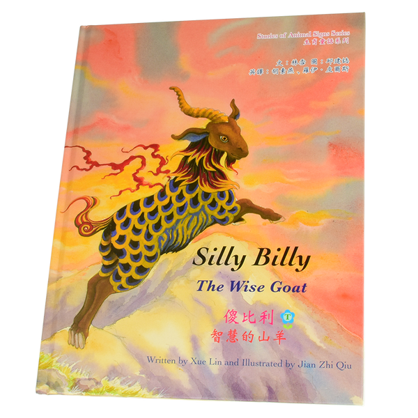 Silly Billy: The Wise Goat (T) - Snowflake Books