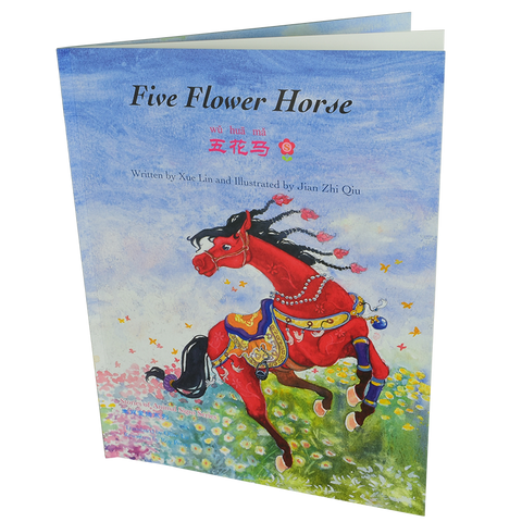 Five Flower Horse (paperback edition)