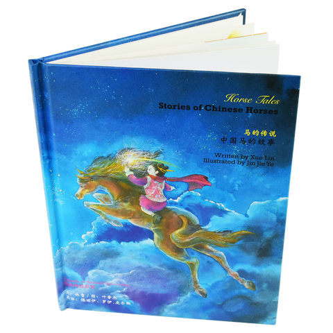 Horse Tales: Stories of Chinese Horses (S)
