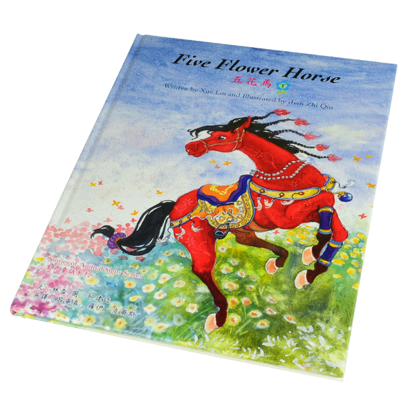 Five Flower Horse (T) - Snowflake Books