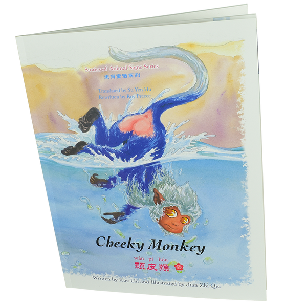 Cheeky Monkey (paperback edition) - Snowflake Books