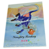 Cheeky Monkey (T) - Snowflake Books