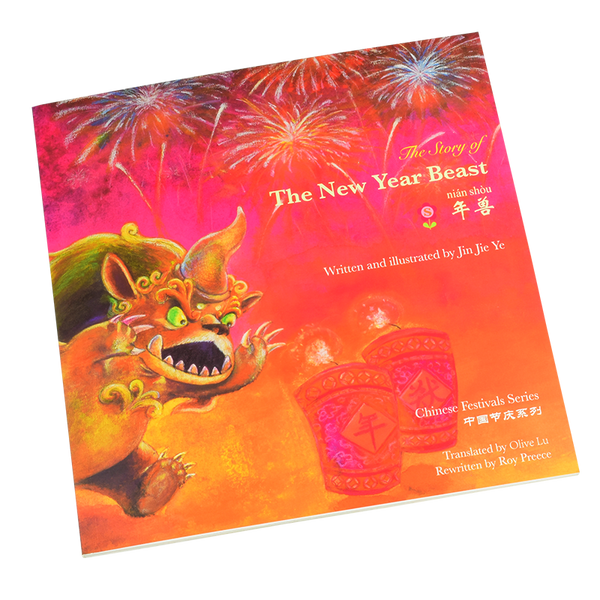 The New Year Beast (paperback edition) - Snowflake Books