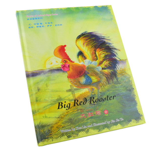 Big Red Rooster (S) - Snowflake Books