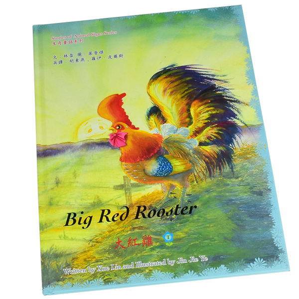 Big Red Rooster (T) - Snowflake Books