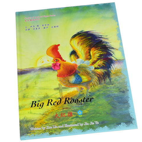 Big Red Rooster (T)