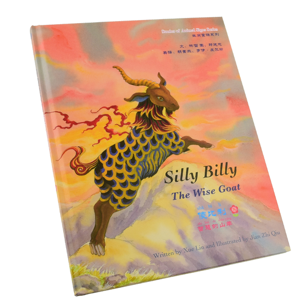 Silly Billy: The Wise Goat (S) - Snowflake Books