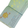 The Story of Wan-Nian's Calendar (paperback edition) - Snowflake Books
