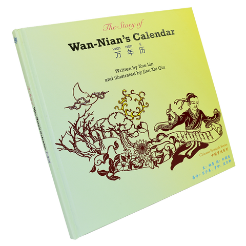 The Story of Wan-Nian's Calendar (S)
