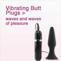 Browse Vibrating Butt Plugs