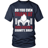 Train at 100x Gravity LIMITED EDITION