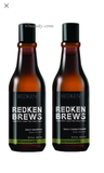Redken Brews Daily Shampoo & Conditioner 10 oz  DUO