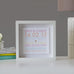Contemporary Collection Wedding Box Frame Summer Front View