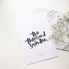 Two Thousand + Seventeen Printable Calendar