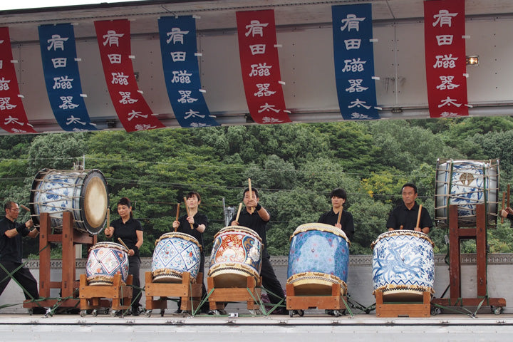 Arita porcelain drums
