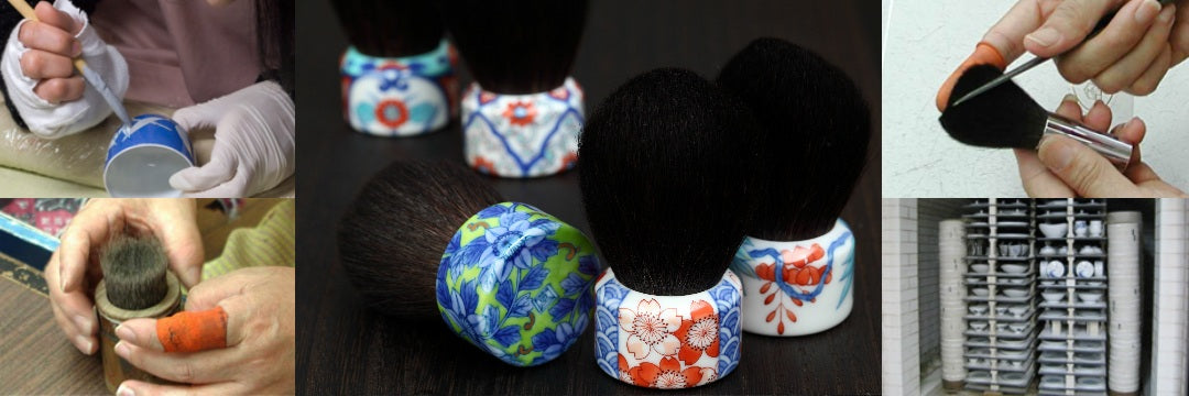 Qusavi cosmetic brush, Arita x Kumano | JPAP - Japanese tableware and fine gifts