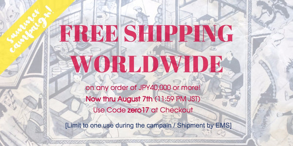[Summer Campaign!] FREE SHIPPING WORLDWIDE!