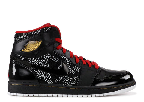 d6e2a5f84ee AIR JORDAN 1 HIGH HOF
