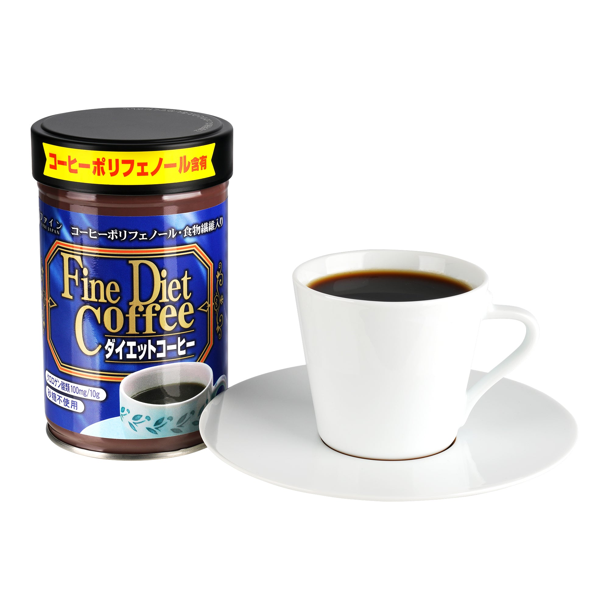 Fine Diet Coffee With Garcinia And Green Coffee Bean Extract To